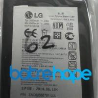 harga Baterai Battery Batre Lg G2 G-2 ( Bl-t7 ) D800 D802 Original Tokopedia.com