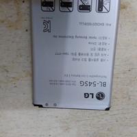Aterai Battery Lg Bl-54sg For G2 F320 / F300 Atau G2 Versi Korea Origi