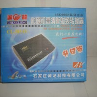 Modulator TV (Converter) AV To RF (UHF/VHF) Stereo Chenlong (China)