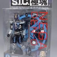 HBJ2021 SIC Kiwami Nega Den-O Limited