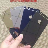 Tempered Glass Gold Depan Belakang Iphone 4 dan Iphone 5