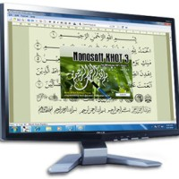 Nonosoft Khot 3 Versi Corporate (Software Editor Arab)