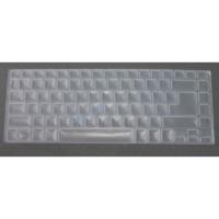 Keyboard Protector U, Acer 4Xxxxx /Acer Aspire One 5Xxxxx