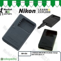 Charger Nikon MH-64 for EN-EL11 (Coolpix S550/S560)