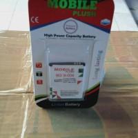 Baterai Nexian Snap /g857 /ia004 Merk Mobile Plush