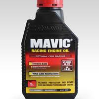 harga MAVIC OIL RACING 5W 40 (1 Liter) Tokopedia.com
