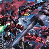 MG 1/100 Gundam Epyon