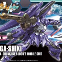 HGBF 1/144 Mega-Shiki