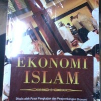 Ekonomi Islam P3EI UII