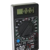 DIGITAL MULTIMETER / MULTITESTER / AVOMETER DT-860B