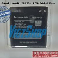 Baterai Battery Lenovo BL196 BL-196 P700 / P700i Original 100%