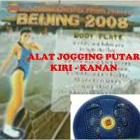 Jual Alat jogging pelangsing tubuh / Magnetic trimer Murah
