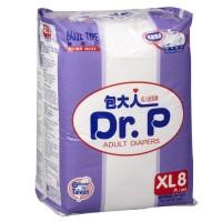 Popok Dewasa | Diapers | Pampers - Dr. P size XL - Murah Berkwalita