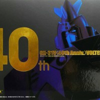 Soul of Chogokin GX-31V Voltes V 40th Anniv - BANDAI