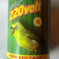 harga pakan burung pleci 220 volt Tokopedia.com