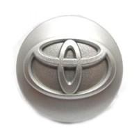 Dop Velg Center Toyota Avanza Silver 4 Pcs - Original
