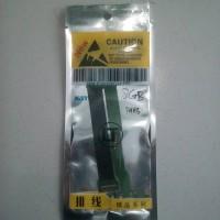 harga Flexibel Nokia N95 8gb Tokopedia.com