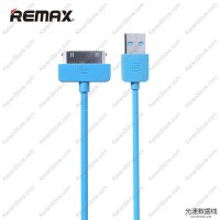 Remax Light Speed 30 Pin Apple Cable For IPhone 4/4s - Blue