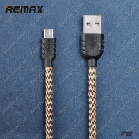 Remax Suteng Micro USB Braided Cable For Smartphone - Yellow