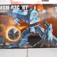 HG 1/144 MSM-03/C HYGOG