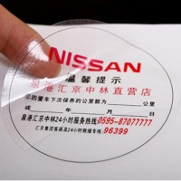 Cetak Stiker Vinyl Transparan Ukuran Kertas A3