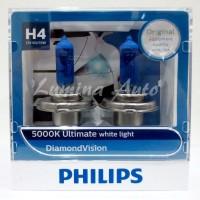 Philips Diamond Vision H4 5000K