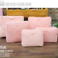 harga Travelling Bags In Bag 5 In 1 / Storage Organizer Tas Lipat Koper Tokopedia.com