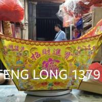 Wan Po Emas Cao Cai Cin Bao