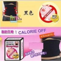 harga Calorie Off Waist korset slimming pembakar lemak perut efektif Tokopedia.com