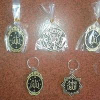 souvenir pernikahan gantungan kunci kaligrafi arab