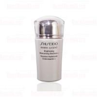 Shiseido White Lucent Brightening Moisturizing Emulsion 15ml