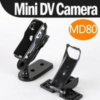 Camera MINI DV DVR MD 80