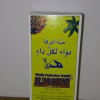 Jual paten madu al barokah obat herbal maag sembelit kencing batu liver Murah