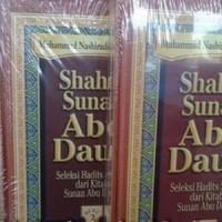 Shahih Sunan Abu Daud 1set