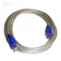 Kabel USB Extender/Extension 1,5 meter Bisa untuk Modem - Silver