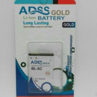 ADSS Gold BL-6C/BL6C For Nokia QD Battery/Batre/Baterai/Batere.
