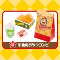 Doraemon Burger Shop Re-ment (box no. 11)