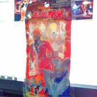 "Ultraman ""GlenFire"""