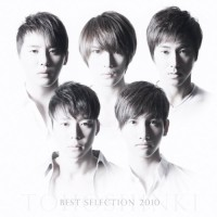 BEST SELECTION 2010(2CD+DVD) Tohoshinki