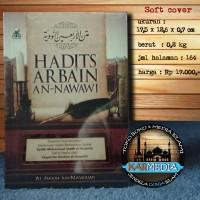 Matan Hadits Arbain An-Nawawi