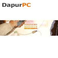 3.5mm Audio Splitter To 2 x 3.5mm Headphone [RL-S20 Remax]