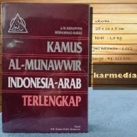 Kamus Al-Munawwir Indonesia-Arab