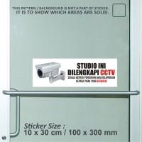 sticker safety sign cctv camera studio 30cm WSLIM-071