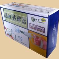 Kop Angin/Bekam Kangzhu Cupping Kit 12 cups