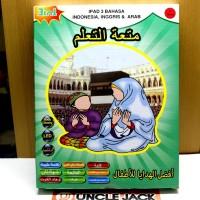 Jual Playpad Anak Muslim 3 Bahasa (Arabic, English, dan Indonesia) Murah