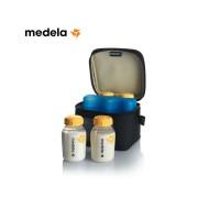 Medela Cooler Bag /Cooler Bag /Tas Perlengkapan Bayi
