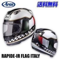 ARAI RAPIDE IR Italy Flag