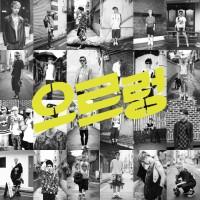 EXO 1st Repackage album : GROWL [Kiss / Korean Version]