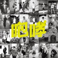 EXO 1st Repackage album : GROWL [Hug Ver. / Chinese Version] (104Page)