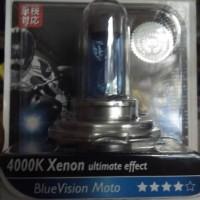 harga Bohlam Lampu Depan Philips Philip Hs1 Hsi 35w Biru Putih Vixion Tokopedia.com